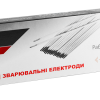 Электрод Stark диаметр 3мм, вес упаковки 2,5кг