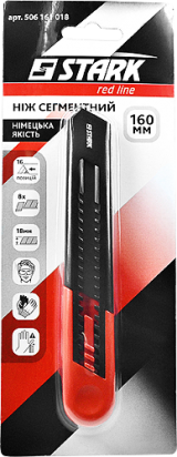 Нож сегментный 18 мм, 160 мм