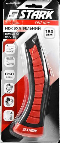 Нож трапецевидный 180 мм
