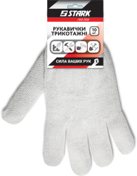 Перчатки для защиты рук (10шт.)