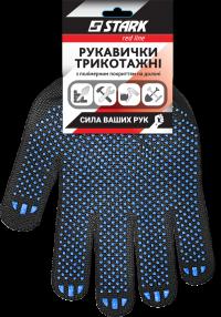 """Перчатки для  защиты рук """"Платировка"""""""