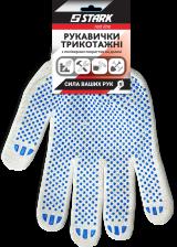 Перчатки для защиты рук (белые)