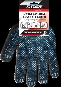 Перчатки для защиты рук (черные)