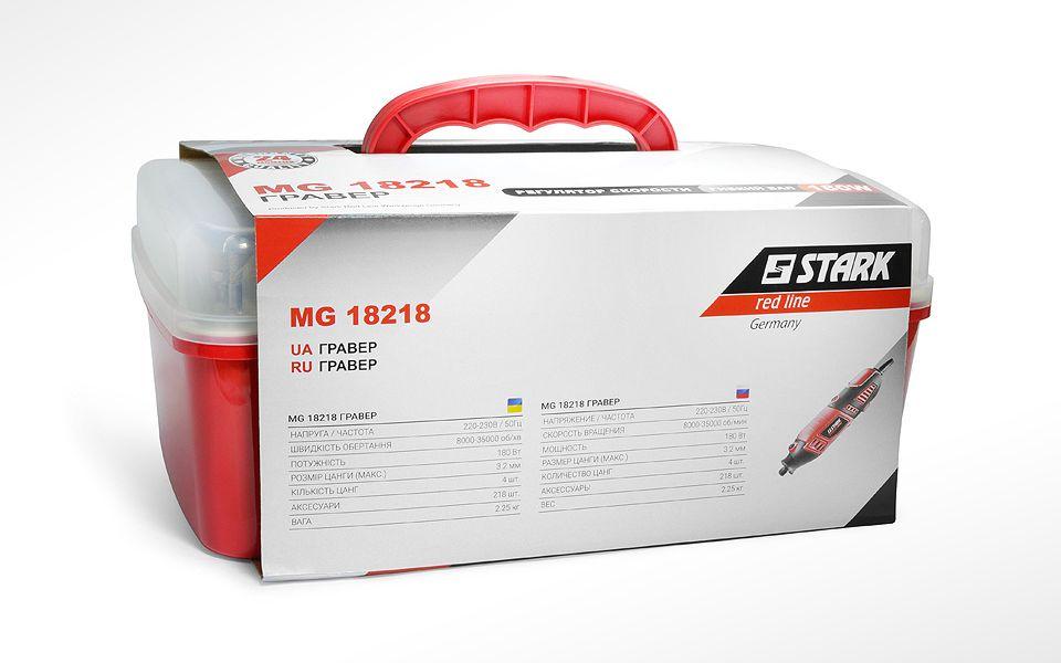 Гравер MG 18218