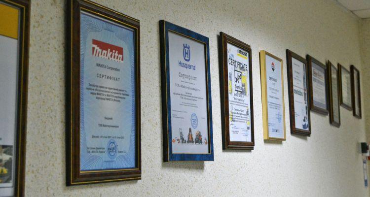 Сервисные центры по всей Украине – залог Вашей беспрерывной работы.