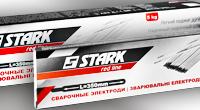 Сварочные электроды Stark ELITЕ АНО-36/Е6013