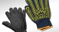 Новинки перчаток Stark!